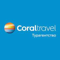 Coral Travel у Броварах — Турагентства