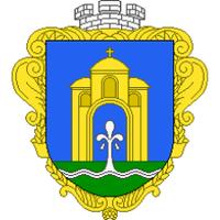 Архівний відділ — Управління міської ради
