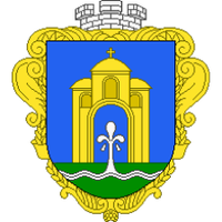 Юридичний відділ — Управління міської ради