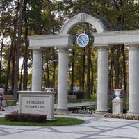 Парк імені Володимира Правика — Парки
