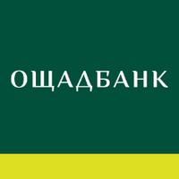 Відділення Ощадбанку на вулиці Шевченка — Банки та кредитні організації