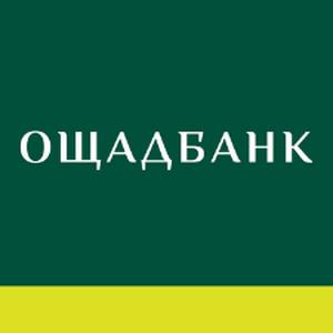 Відділення Ощадбанку на вулиці Привокзальній page