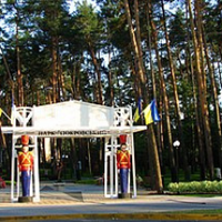 Покровський парк — Парки