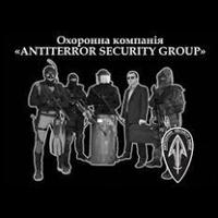 Antiterror Security Group — Охрана