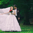 Весільна відео та фото зйомка. Аерозйомка