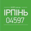 04587 - Новини Ірпеня