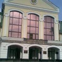 Київський фінансово-економічний коледж Національного університету ДПС України — Освiта