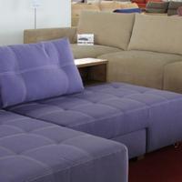 Мебель на Центральной — Магазины мебели