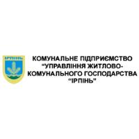 КП «Управление жилищно-коммунального хозяйства« Ирпень » — Коммунальные службы