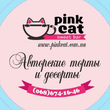 Pinkcat Sweetbar