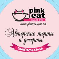 Pinkcat Sweetbar — Кафе та ресторани