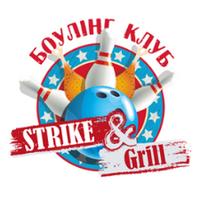 Bowling Club Strike & Grill — Боулінг