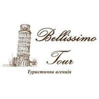Bellissimo Tour — Турагентства