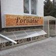 Paradise — салон краси