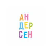 Андерсен — Школи і садочки