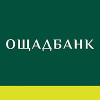 Відділення Ощадбанку на вул. Зеленій — Банки и кредитные организации