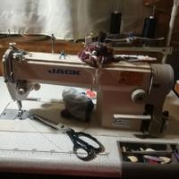 Ремонт одягу на дому — Ремонт и пошив одежды
