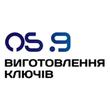 OS.9 — виготовлення ключів