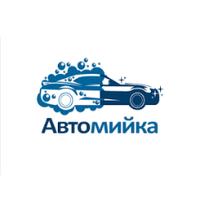 Автомийка в Вишневому — Автомийки