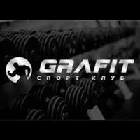 Grafit — Тренажерні зали та фітнес клуби