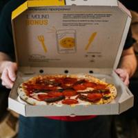 il Molino — ресторан — Піца і суші