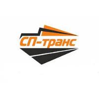 СП Транс — Логістика і транспорт