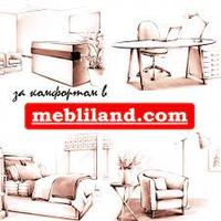 Mebliland — Магазины мебели