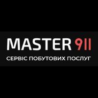 Master 911 — ремонт техніки — Ремонт побутової техніки