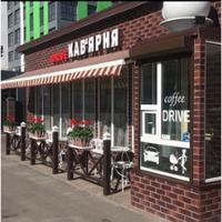 Drive кав'ярня — Кафе та ресторани