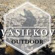 Outdoor — організація походів
