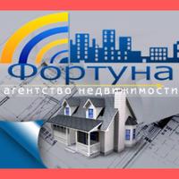 Агентство нерухомості Фортуна — Агенції нерухомості