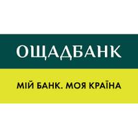 Відділення Ощадбанку на вулиці Гоголя — Банки та кредитні організації