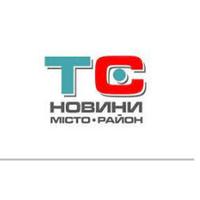 Трудова Слава — газета — Друкована преса