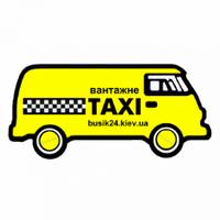 Бусик24 — вантажне таксі — Логістика і транспорт