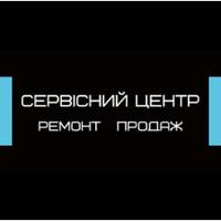 Фенікс — ремонт техніки — Ремонт ПК та ноутбуків