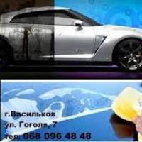 Автомийка Best — СТО
