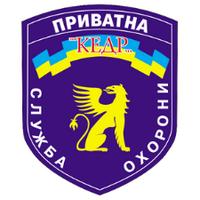 Кедр ЛТД — Охорона
