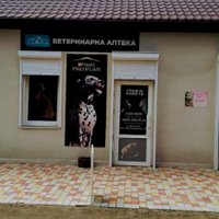 Ветаптека — Ветеринар