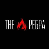 THE Ребра — Кафе та ресторани