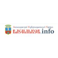 Васильков Info — новинне видання — Інтернет-видання