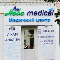 Nova Medical — медичний центр — Приватні клініки