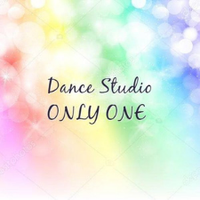 Студія танцю Only One — Танці