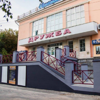 Кінотеатр Дружба — Театри
