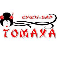 Томаха — Піца і суші