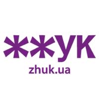 Жжук - магазин мобільних телефонів — Магазини електроніки