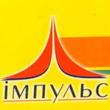 Імпульс - магазин будівельних матеріалів
