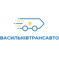 Васильківтрансавто — транспортна компанія — Логістика і транспорт