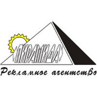 Рекламне агентство Піраміда — Маркетинг
