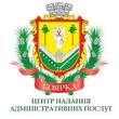 ЦНАП Боярка