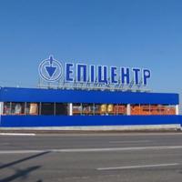 Епіцентр Боярка — Магазини будівельних матеріалів